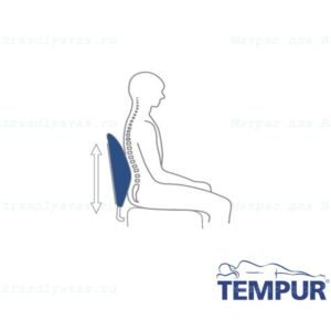Подушка Lumbar Support на спинку стула